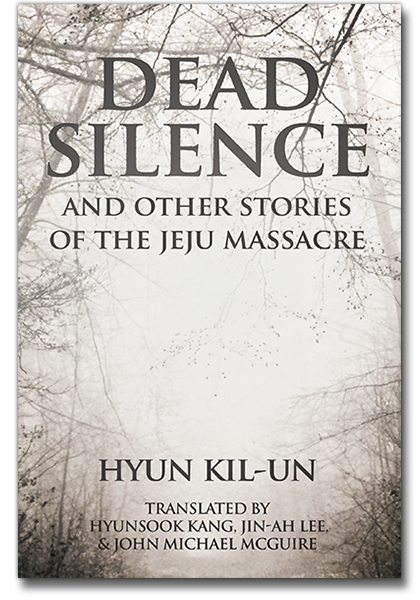 The cover of Dead Silence by Hyun Kil-un