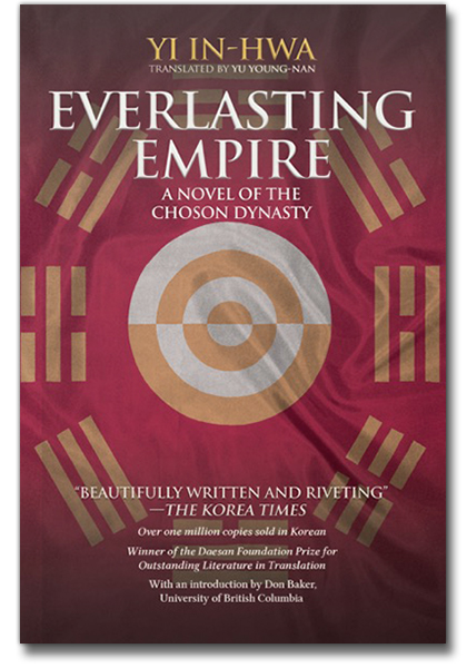 The cover of Everlasting Empire by Yi In-hwa
