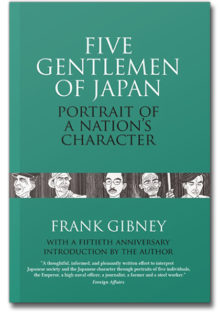 The cover of Five Gentlemen of Japan