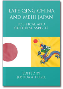 Cover of Late Qing China and Meiji Japan