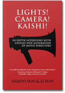 The cover of Lights! Camera! Kaishi!