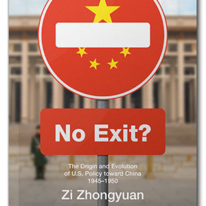The cover of No Exit? by Zi Zhongyuan