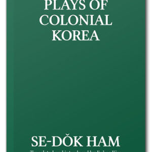 The cover of Plays of Colonial Korea