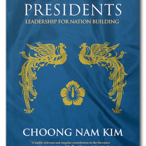 The cover of The Korean Presidents by Choong Nam Kim