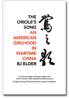The cover of The Oriole's Song, by BJ Elder